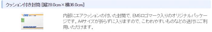 japanpost10
