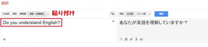 language7