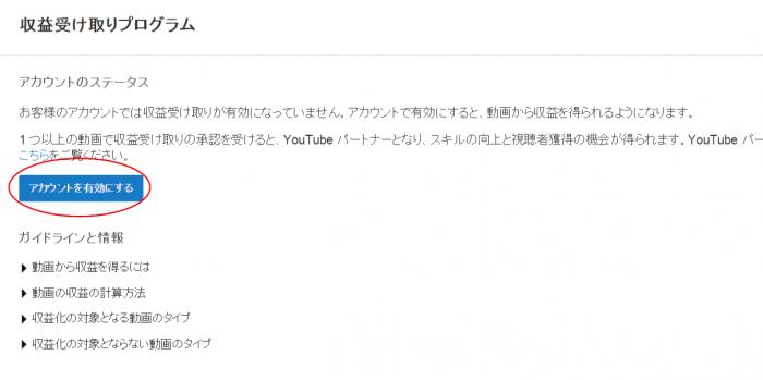 youtube11