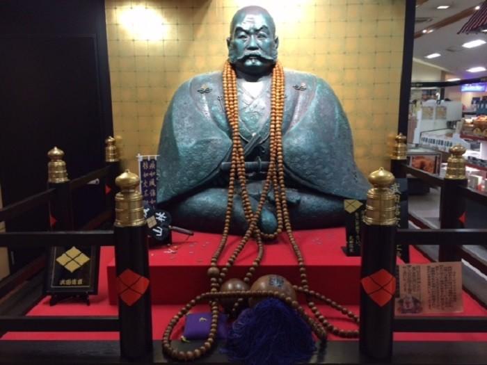 TakedaShingen1