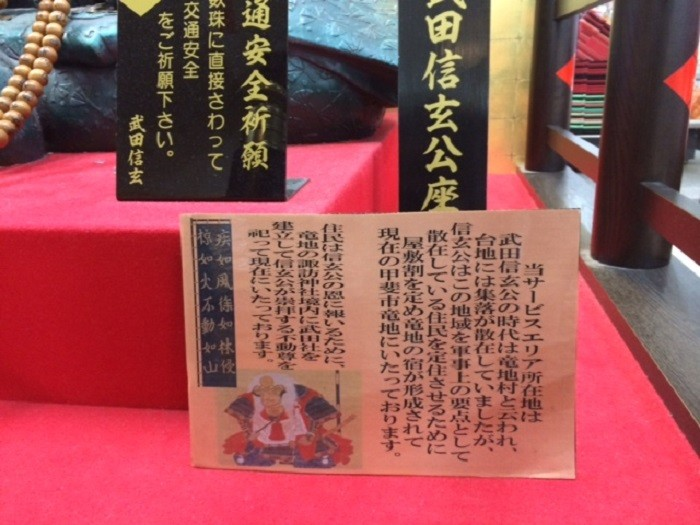 TakedaShingen2