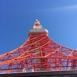 外国人に東京タワーを紹介してみる-第3部-