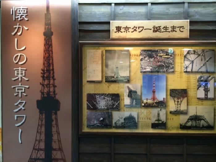 tokyotower8