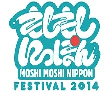 moshimoshi-nippon7