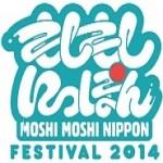 もしもしにっぽんFESTIVAL 2014 -日本ポップカルチャーの祭典-
